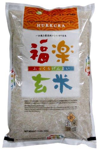 Hukkura Easy-Cooking Premium Koshihikari Brown Rice, 11-Pound Bag (Haiga Brown Rice compare prices)