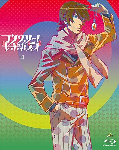 コンクリート・レボルティオ~超人幻想~ 第4巻 (特装限定版) [Blu-ray]