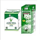 Besure Aloe Vera Skin Gel 100 Gms With Aloe Vera Face Wash 100 ML