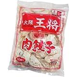 大阪王将 肉餃子 50個 (850g) 冷凍 ランキングお取り寄せ