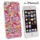 マイメロディ iPhone5バックカバーサンリオキャラアイフォン5ケース通販【キャンディ(ピンク)】