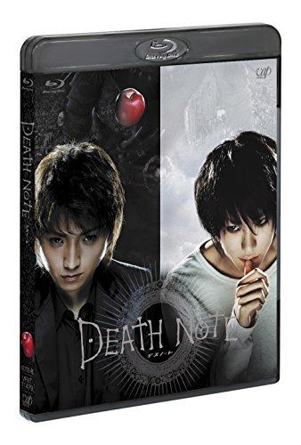 DEATH NOTE デスノート (スペシャルプライス版) [Blu-ray]