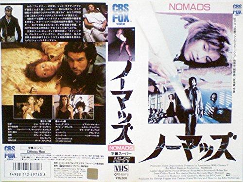 ノーマッズ [VHS]