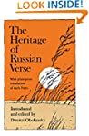 The Heritage of Russian Verse