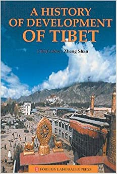 tibet and china relationship building