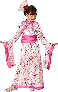 Rubies Costume Co Girls' Asian Princess Costume Multicoloured Small