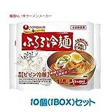 【農心】ふるる冷麺 辛口ビビン冷麺 159g X10個(1BOX) ランキングお取り寄せ