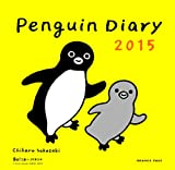Penguin Diary 2015