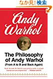 The Philosophy of Andy Warhol: From A to B and Back Again (Harbrace Paperbound Library ; Hpl 75)