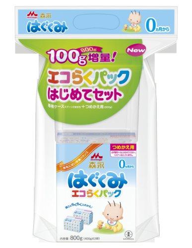 森永 エコらくパック はじめてセット はぐくみ 800g (400g×2袋)