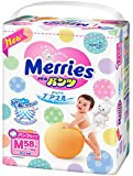 Japanische Windeln Merries PM 6-10kg // Japanese diapers nappies Merries PM 6-10kg // Японские подгузники-трусики Merries PM 6-10kg