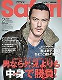 Safari (サファリ) 2014年 02月号 [雑誌]