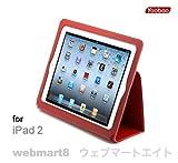 Yoobao iPad2専用本革レザーケース・レッド◆マグネット内蔵