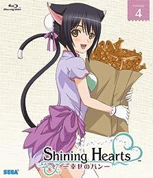 シャイニング・ハーツ~幸せのパン~Volume.4(初回限定版) [Blu-ray]