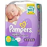 パンパース 新生児サイズ (~5kg) テープ はじめての肌へのいちばん 68枚