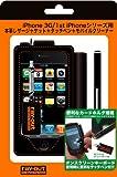 iPhone用レザージャケットWITHタッチペンP1LC5(ブラック)
