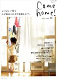 Come home! vol.19 (私のカントリー別冊)