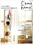 Come home! vol.19 (私のカントリー別冊)