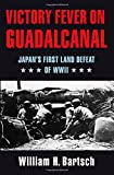 Victory Fever on Guadalcanal: Japan's First Land Defeat of World War II (Williams-Ford Texas A&M University Military History Series)