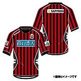 カッパ 予約 2013 コンサドーレ札幌 ホームユニフォーム レッド