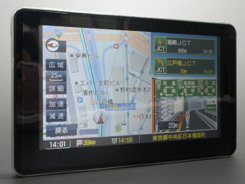 GPS ポータブル ナビゲーション 7インチ 液晶 タッチモニター ポータブルナビ ワンセグ 録画 Bluetooth AV-in Y-Tracks