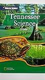 Tennessee Science Grade 7 (Glencoe Science)