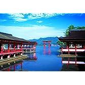 300ピース ジグソーパズル 厳島神社-日本 (26x38cm)