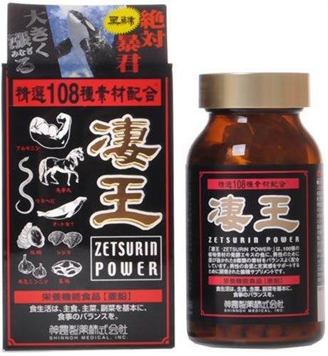 アスティ 神農製薬 凄王 120粒 亜鉛サプリメント