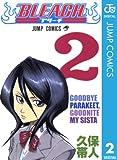 BLEACH モノクロ版 2 (ジャンプコミックスDIGITAL)