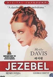 Jezebel (NTSC) Korean import