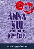 ANNA SUI mini 2010 SPRING/SUMMER COLLECTION (e-MOOK)