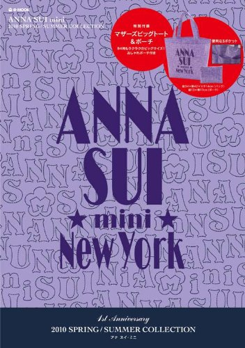 ANNA SUI mini 2010 SPRING/SUMMER COLLECTION