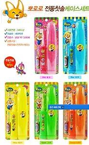 Proro Electronic Toothbrush Case Set (Pink/Blue/Yellow/Geen/Orange) (Blue)