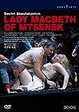 ショスタコーヴィチ:歌劇《ムツェンスク郡のマクベス夫人》ネーデルラント・オペラ2006 [DVD]