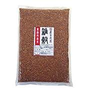 国産(岡山県) 赤米 1kg