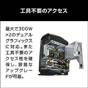 Dell ゲーミングパソコン ALIENWARE Aurora VRモデル 17Q31/8GB/2TB/GTX1070/Windows10