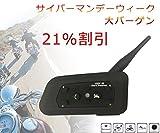 LEXINバイク用防水ヘルメットBTインターコム(シングルインカム) 音質良好6 Riders長時間通話可日本語の説明書付き