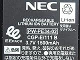 NEC 純正 PW-PE34-02 CGP-E/111Bインフロンティア ハンディターミナルPW-PE31-01シリーズバッテリー