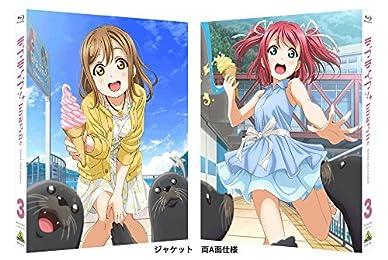 【Amazon.co.jp限定】 ラブライブ! サンシャイン!! Blu-ray 3 (特装限定版) (全巻購入特典:「録り下ろしドラマCD」引換シリアルコード付)