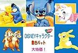 【ディズニー】ウイニー・ザ・プー 敷きパッド シングルサイズ 100x205cm P291-004S