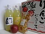 代田農園 信州りんごジュース&チップス 詰め合わせセット 小箱 【幻のりんごジュース】【洋梨の入ったりんごジュース】各1本 【りんごチップス】1袋