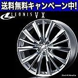 LEONIS(レオニス) VX アルミホイール(1本) 18インチ 18×7.0J PCD114.3 5H +53(1本) カラー:HSMC(ハイパーシルバーミラーカット)