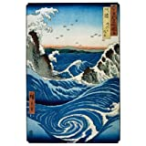 Awa Province, by Utagawa Hiroshige (V&A Custom Print)