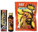 ハブアタックセット(SUPERハブアタック 30ml・ハブアタック 50ml・ハブアタックのど飴 クールなミント味 85g)