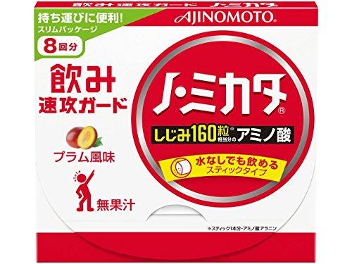 味の素 ノ・ミカタ箱  3gx8本