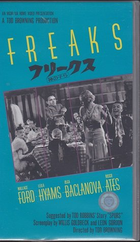 フリークス-神の子ら- [VHS]