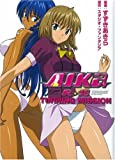 AIKa R-16 TURNING MISSION (HJ文庫 す 1-1-1)