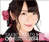 (卓上)AKB48 松井咲子 カレンダー 2014年