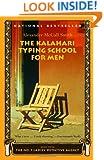 The Kalahari Typing School for Men (No. 1 Ladies' Detective Agency, Book 4)