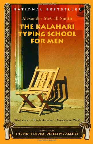The Kalahari Typing School for Men No 1 Ladies Detective Agency Book 4140003180X